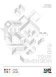 Sit-in katalog 3D